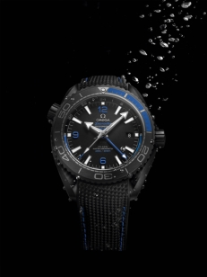 Planet Ocean Deep Black, Preis: 10.400